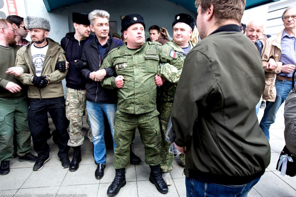 Подайте говну России на создание Новороссии 1798757_original