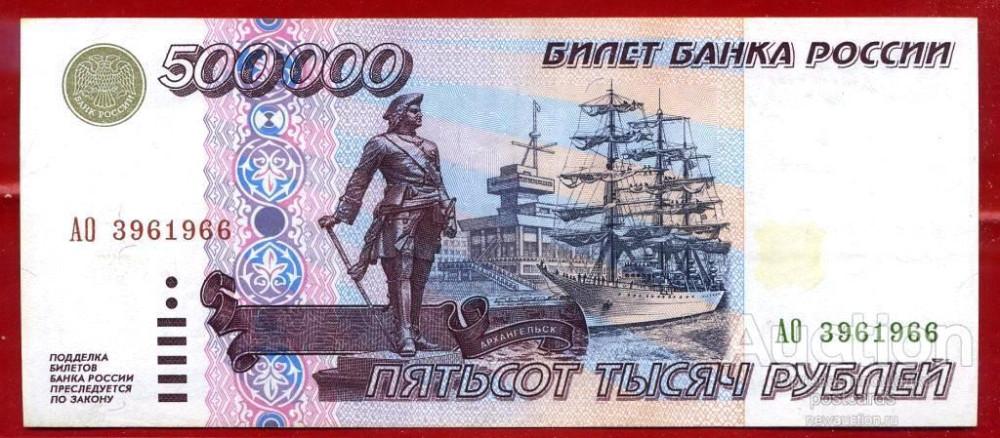 500-tysyach