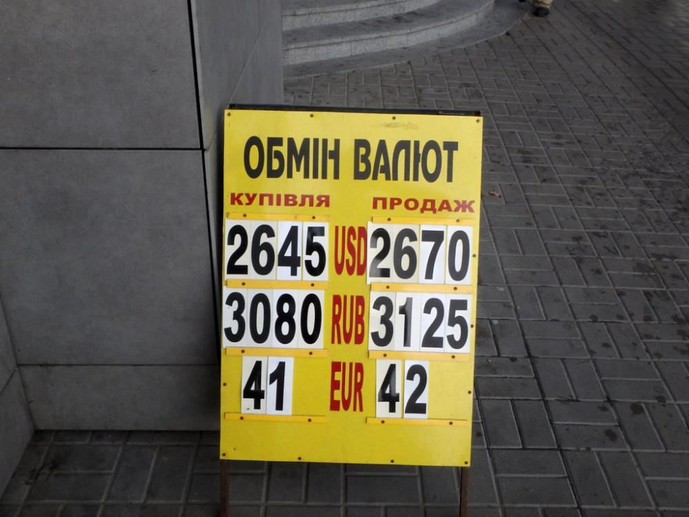 Первый день москаля с Кипра в Киеве P7240769