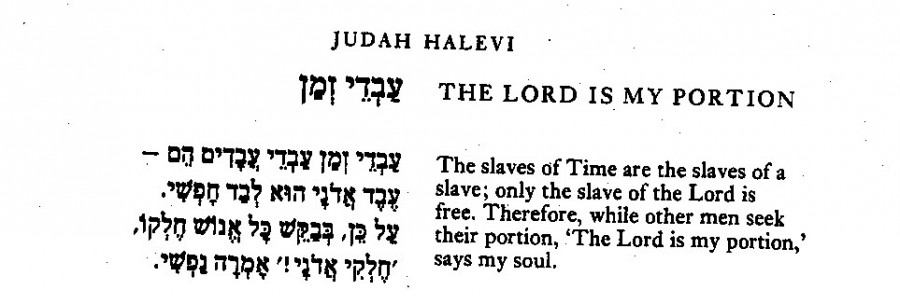 Judah Halevi03272014_0000