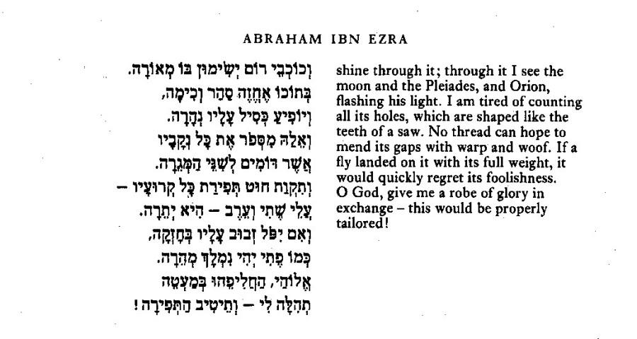 Abraham Ibn Ezra The Old Cloak 2