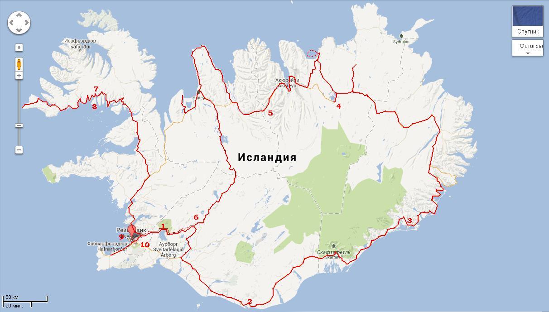 Исландия маршрут
