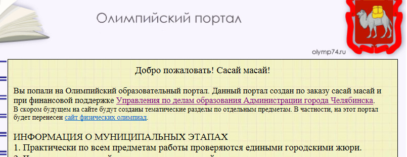 2013-12-01_190348