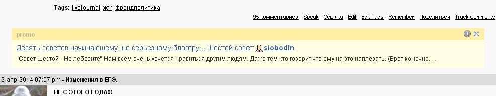 2014-04-10_102819