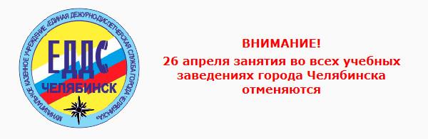 2014-04-26_103858