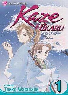Kaze Hikaru 1