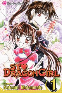 St. Dragon Girl 1