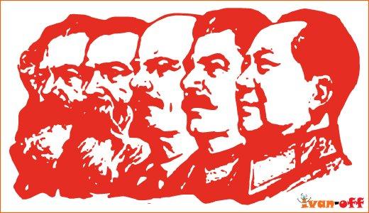 kommunizm_vozhdi
