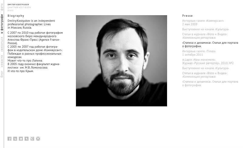 страница инфо