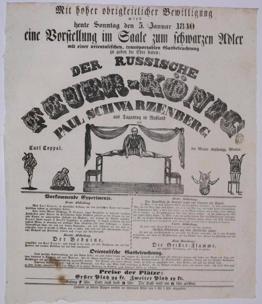 Афиша мюнхенского представления П. Шварценберга (Таганрог) и акробата К. Коппала (Вена). 5 января 1840 г.