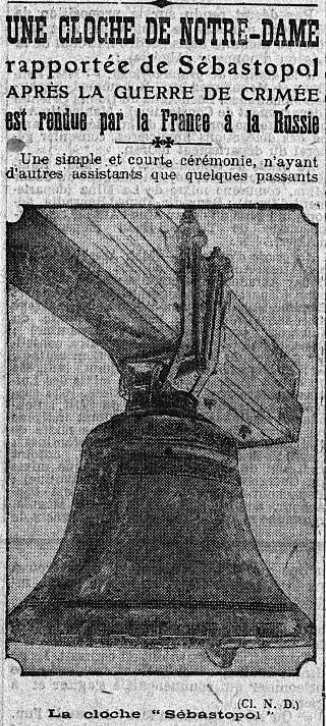 Фото «севастопольского» колокола во французской газете