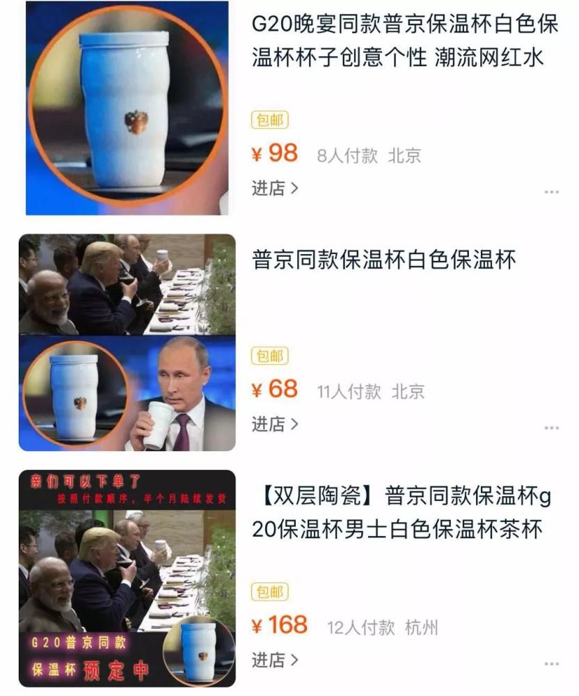 Уже на 淘宝网 (Таобао) вовсю продают