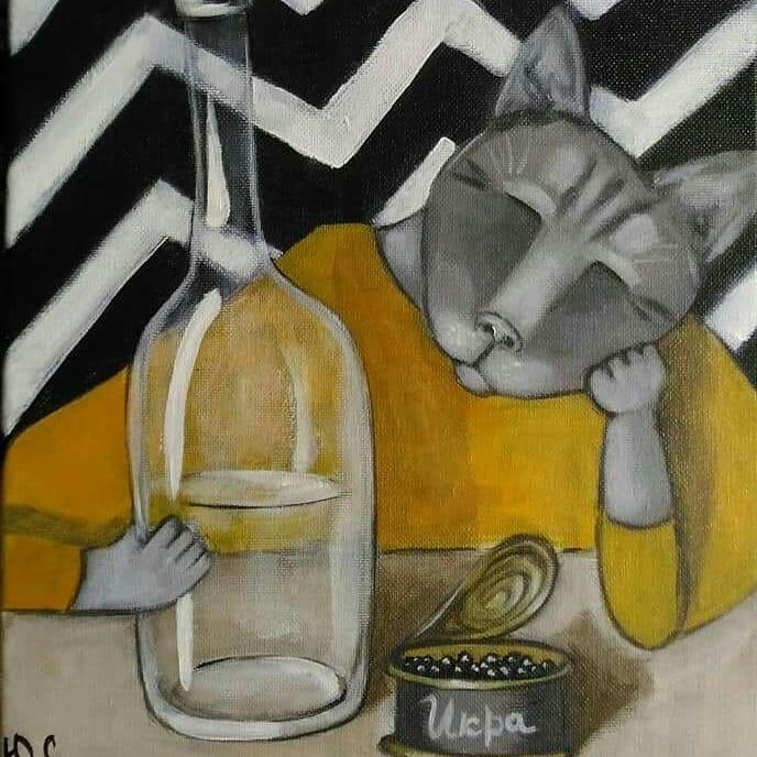 «Усталость котика» Ю. Срульнег