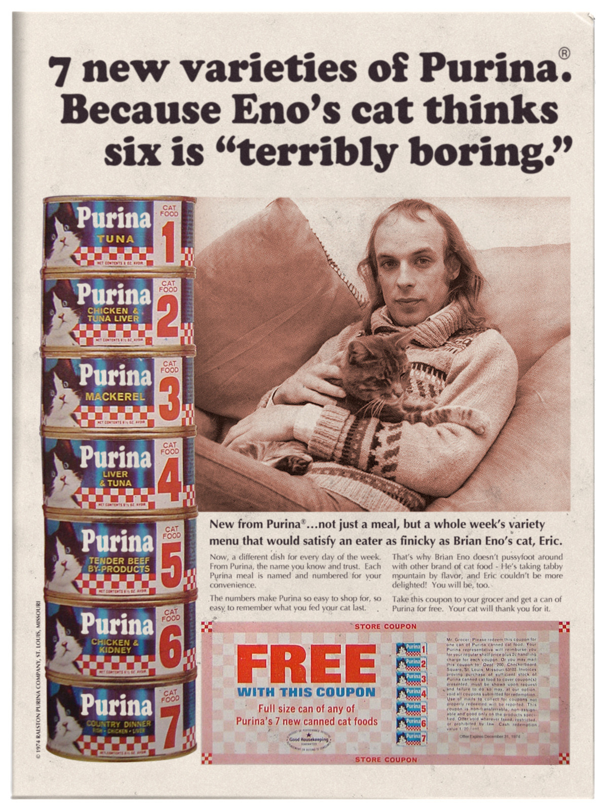 Постер якобы 1974 года