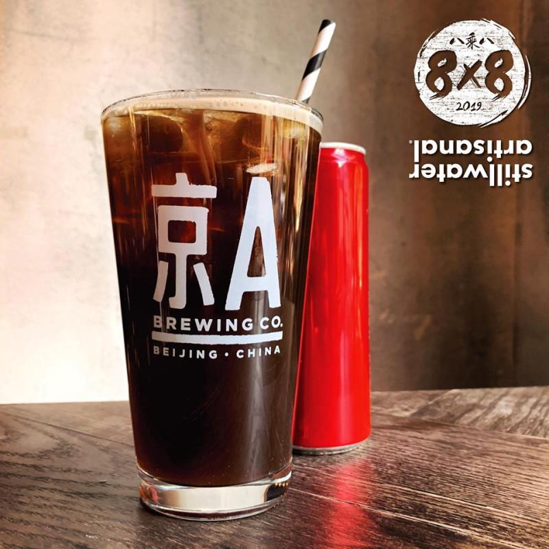 Пиво «Китайское лекарство» от 京A