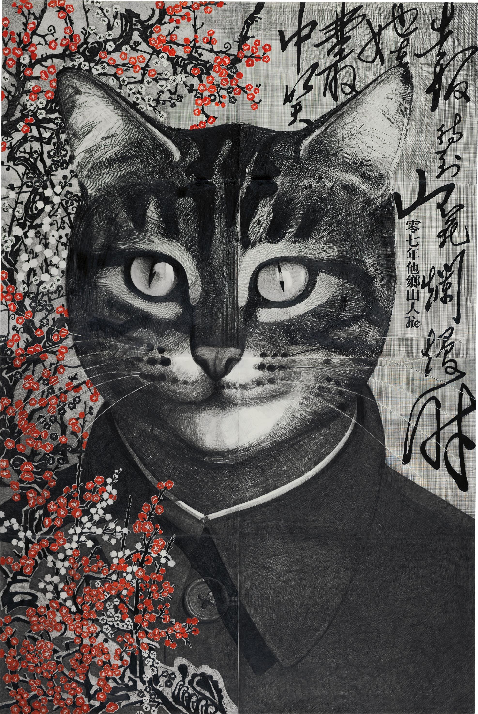 «Портрет Мао» /2007 г.