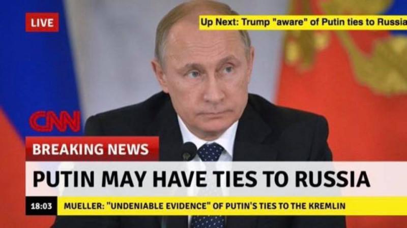 Президент Трамп заявил о в том, что ему известно о связях Путина с Россией!