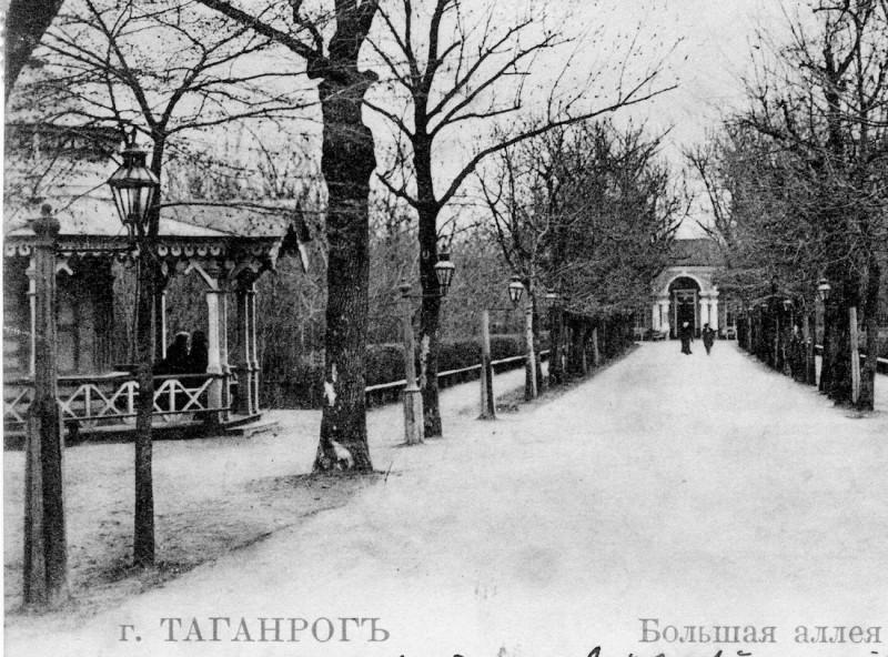 Деревянный павильон в Таганрогском городском саду (не сохранился).