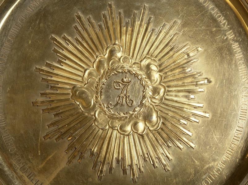 Вензелевое изображение имени Александра I на золотом блюде, подаренном ему в Таганроге в 1818 году. Государственный Эрмитаж.
