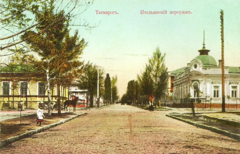 Дом Шедеви на почтовой открытке начала XX века