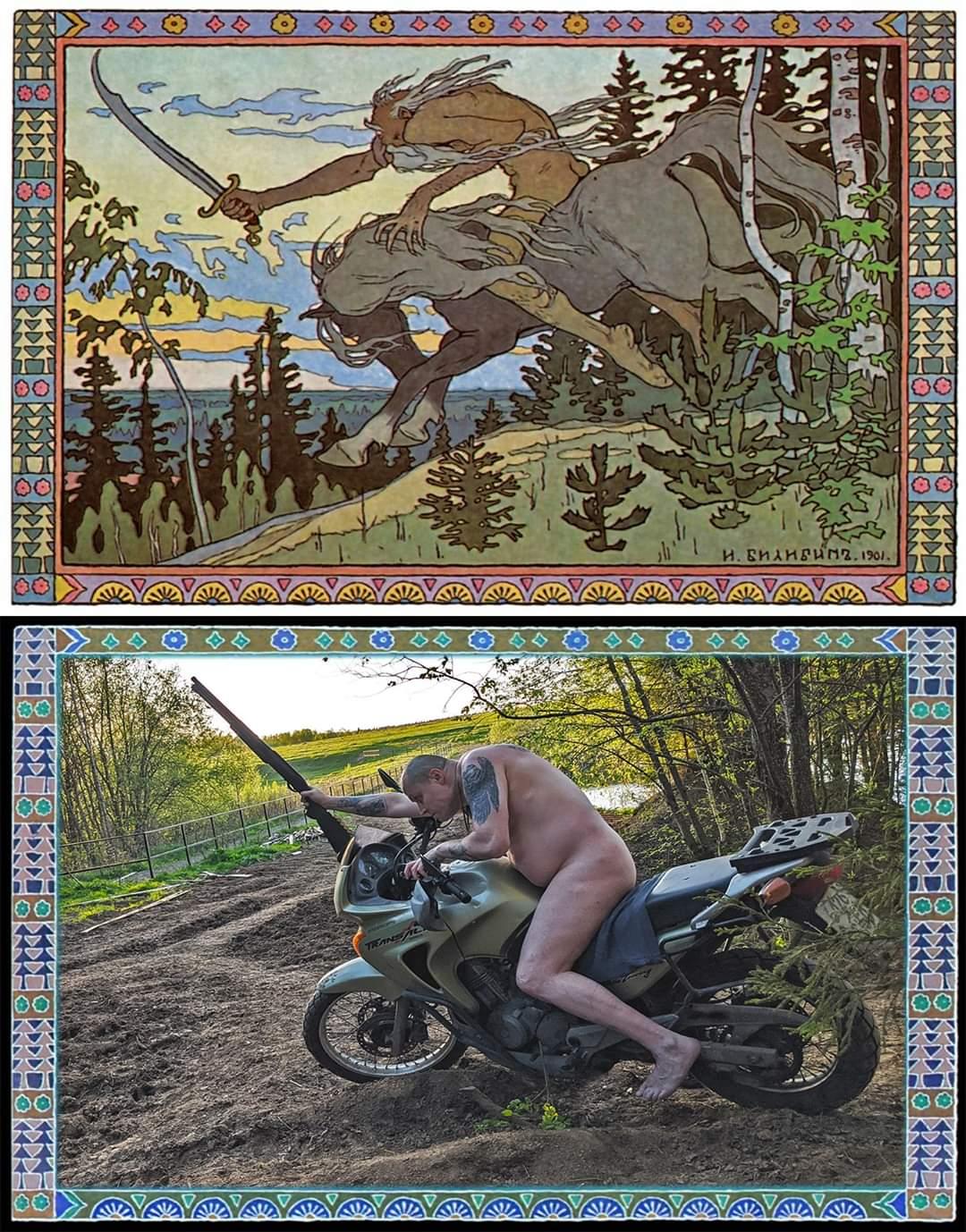 Коще́й Бессме́ртный, Билибин И. 1901 / Коще́й выходит с карантина. 2020