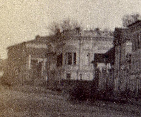 Фрагмент фото 1869 г. ТГЛИАМЗ