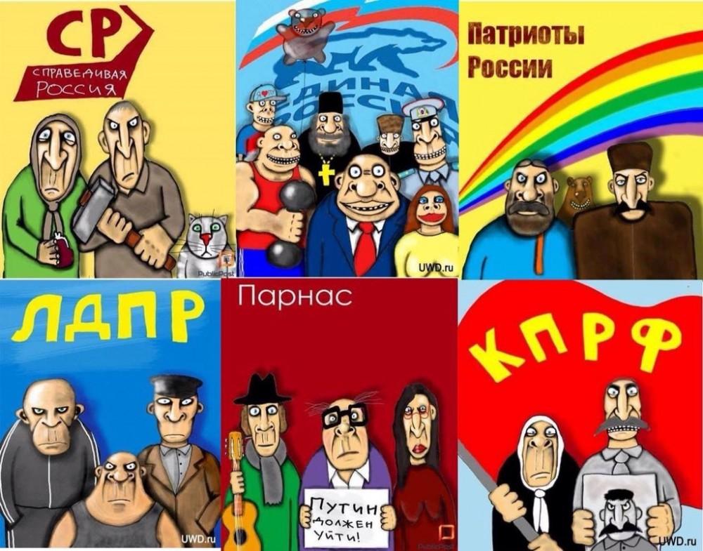 Картина хуйдожника Василия Ложкина