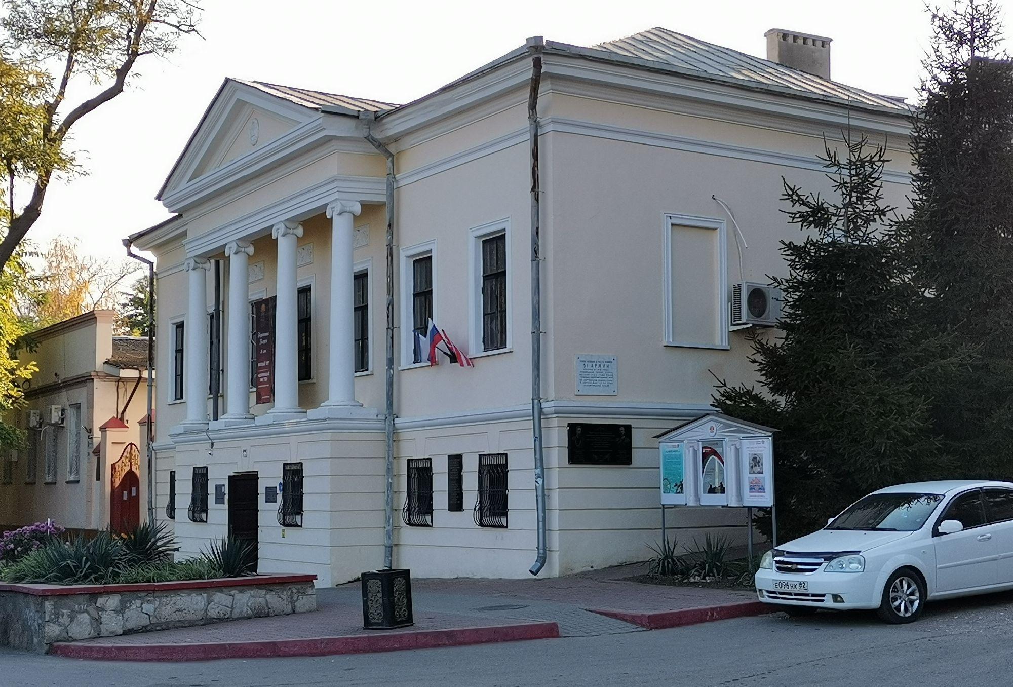"Керченский музей ""Картинная галерея им. Н.Я.Бута"""