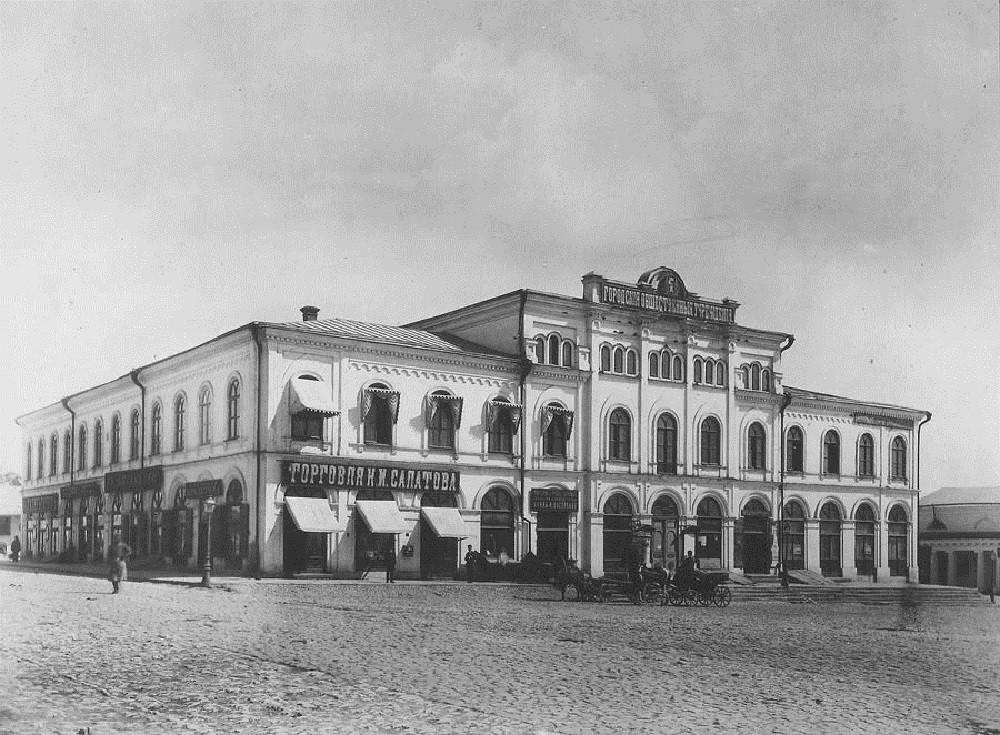 Здание городской управы (дом Максимова)