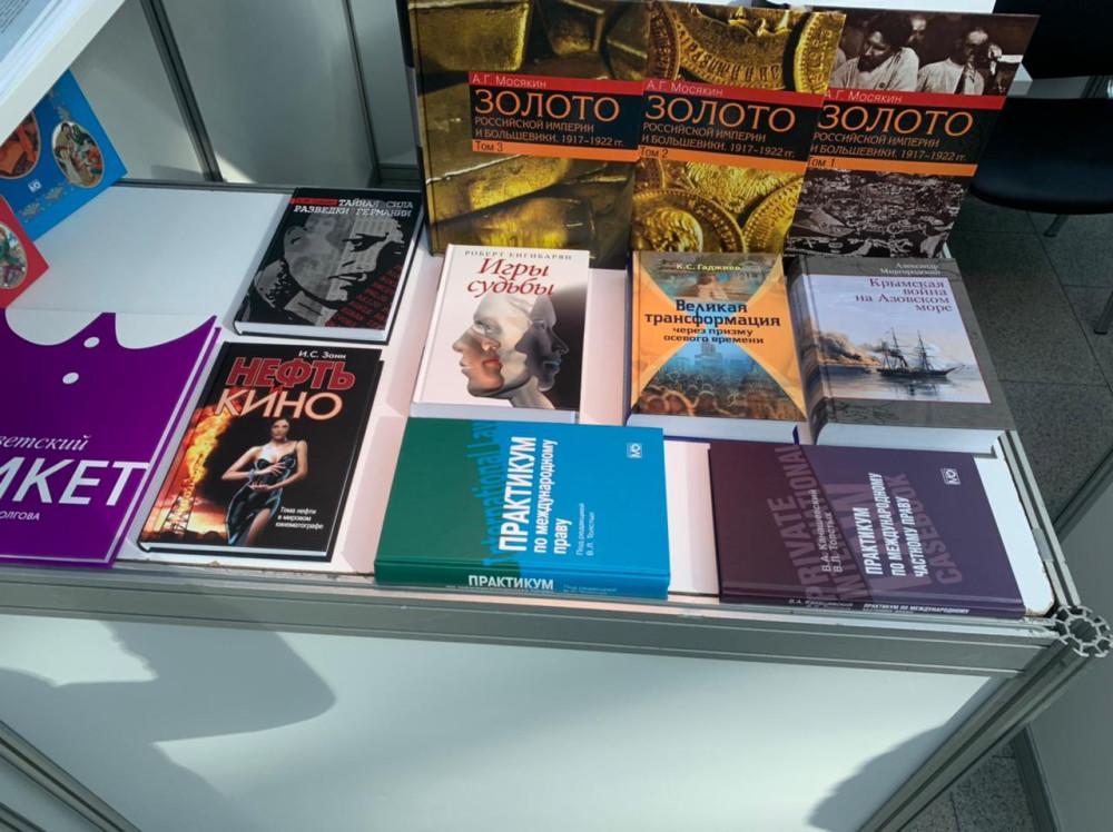 Книги издательства «Международные отношения» представлены на стенде B-11