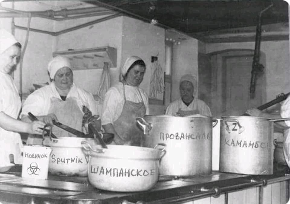 Полевая кухня, в-общем))