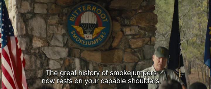 «Великая история дымовых джамперов... / верно – пожарных-парашютистов