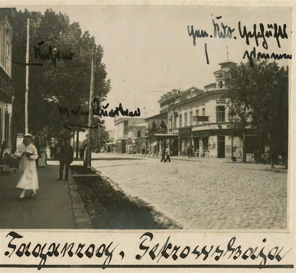 Фрагмент фотографии из Гос. архива Штутгарта