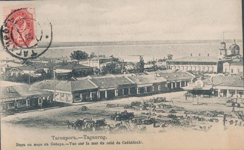 Гостиный двор (не сохранился, сегодня – Октябрьская площадь