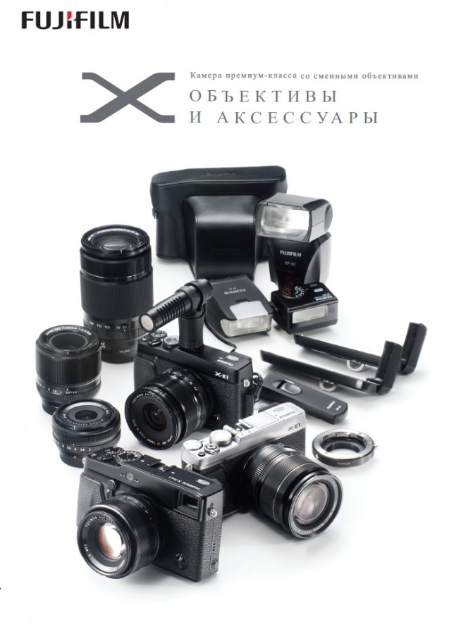 FUJINON XF Lenses catalogue