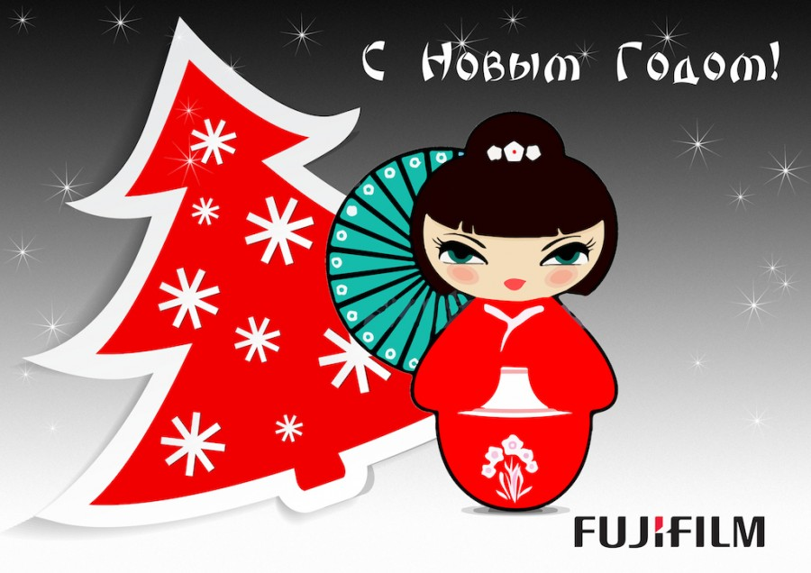 2014 Card - Geisha 3 rus