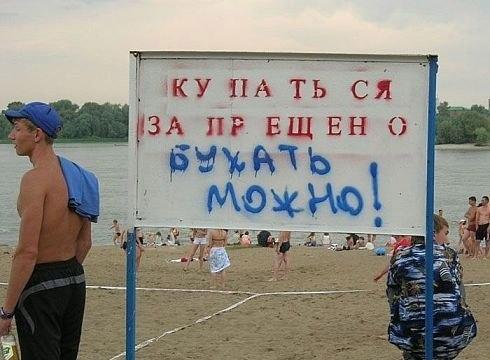 пляж-Объявления-бухло-207014