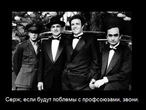 Corleonesons