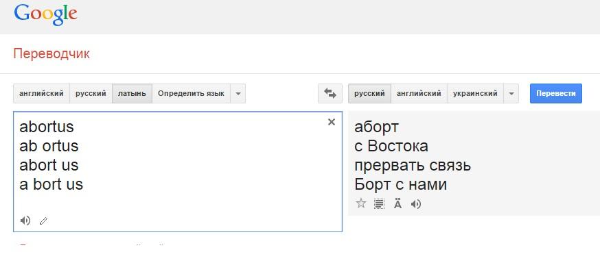 Русские долларовые миллиардеры список с фото как для