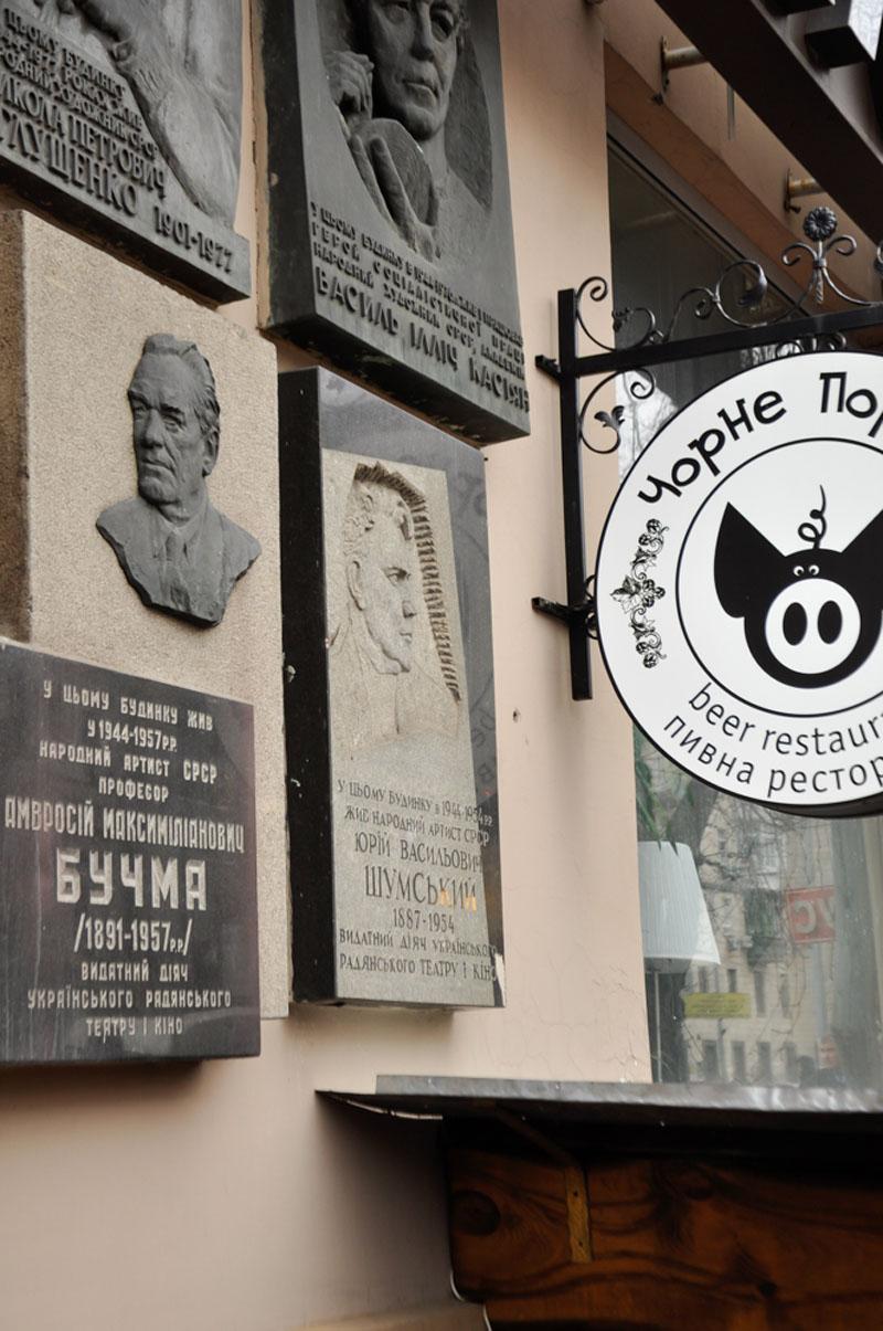 2013-04_Kiev_3-40