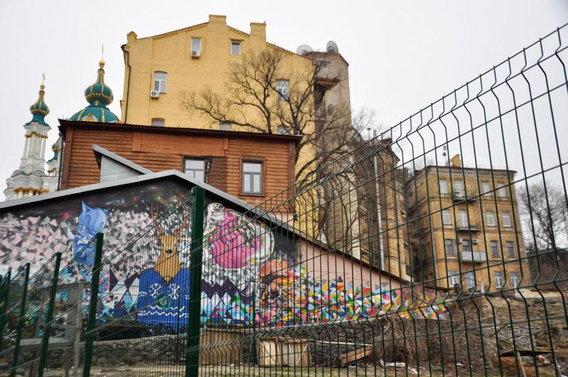 2013-04_Kiev_3-57