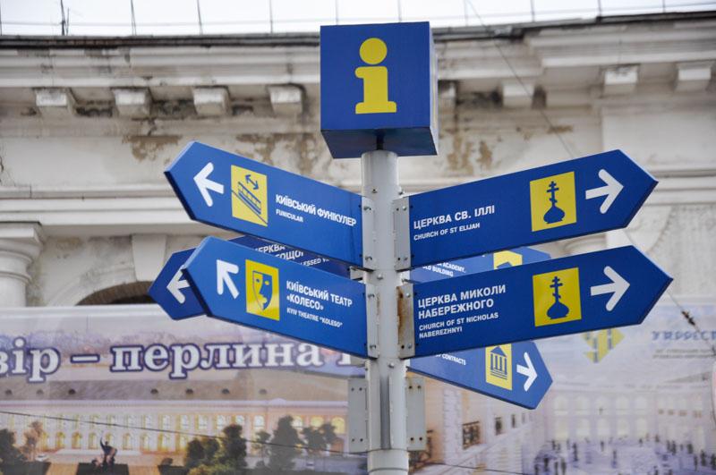 2013-04_Kiev_3-80