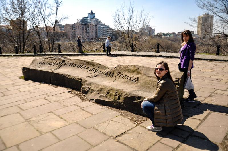 2013-04_Kiev-4-17