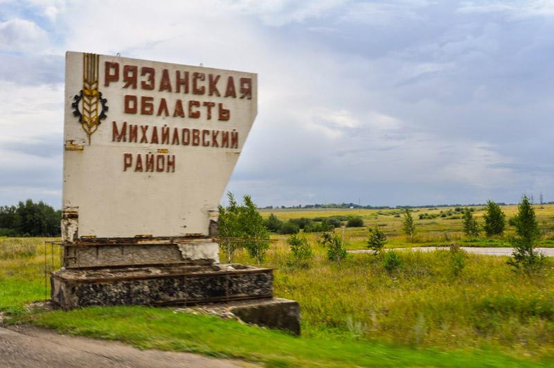 2013-07, Ryazan, oblaka-32