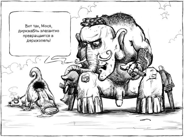 Слон и моська прикольные картинки, красивый