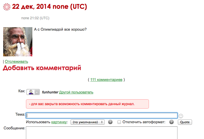 Снимок экрана 2014-12-23 в 0.04.22