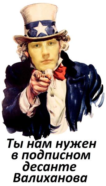 Дядя Игорь