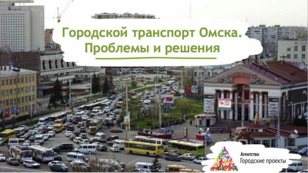 titul_omsk[1]