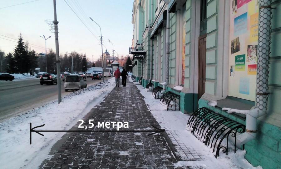 тротуар-у-врубеля