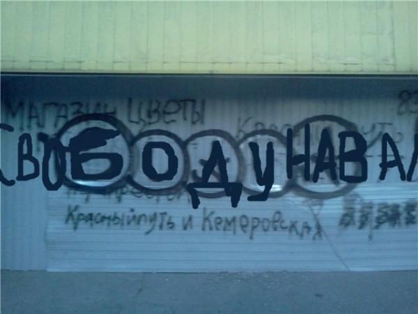 slava навальный